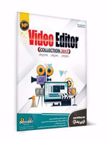 2017-video-editor-collection