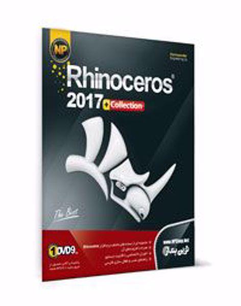 rhinoceros-2017-collection