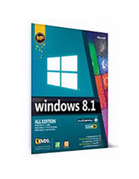 windows-81-all-edition-