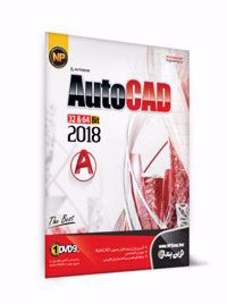 autocad-2018-3264-bit