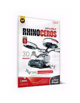 -rhinoceros-part-1