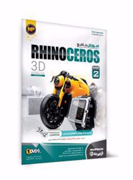-rhinoceros-part-2