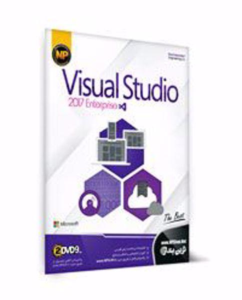 visual-studio-2017-enterprise