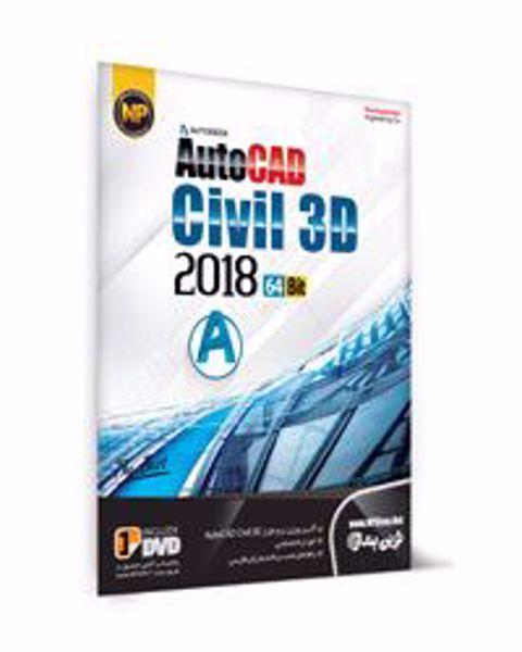 autocad-civil-3d-2018-64bit
