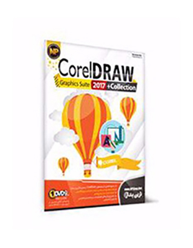 coreldraw-2017-collection