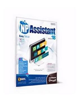 np-assistant-v18