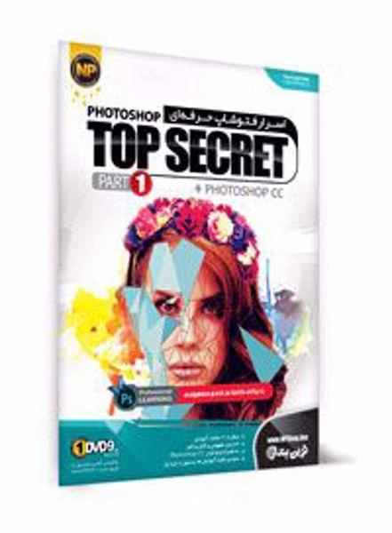 -photoshop-top-secret-part-1