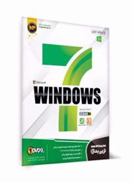 windows-7-sp1-3264-bit-green-office-2016-kaspersky-2018