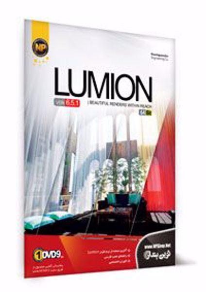 lumion-v651-64bit