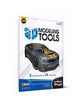 3d-modeling-tools
