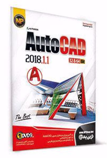 autocad201811-3264bit