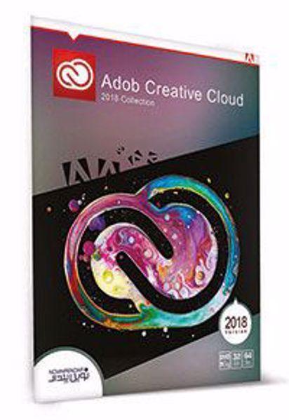 adobe-creative-cloud-2018-collection