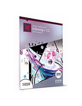 adobe-indesign-cc-2018-collection