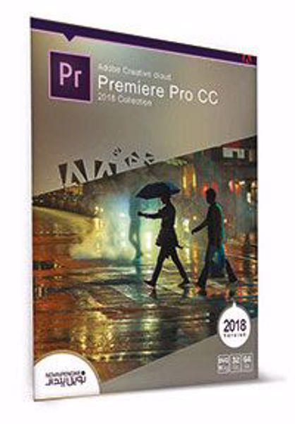 adobe-premiere-pro-2018-collection