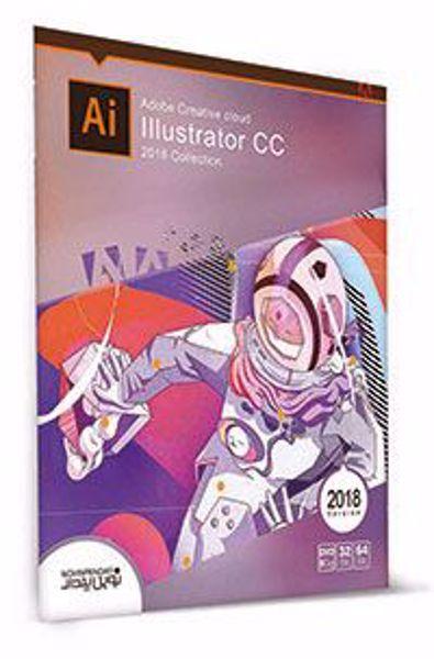 adobe-illustrator-cc-2018-collection