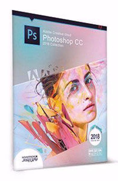 adobe-photoshop-cc-2018-collection