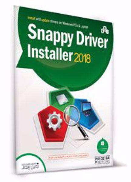 snappy-driver-installer-2018