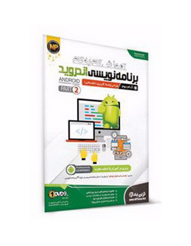 -android-dvd2
