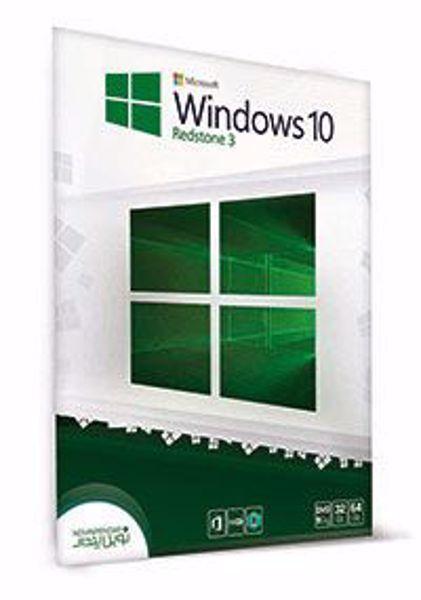 windows-10-redstone-3-version-1709-build16299-green