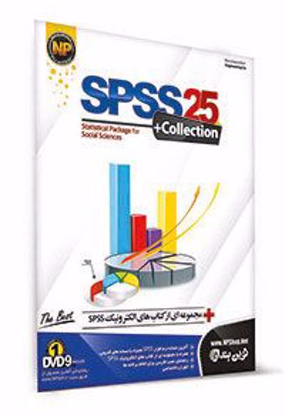spss-25collection