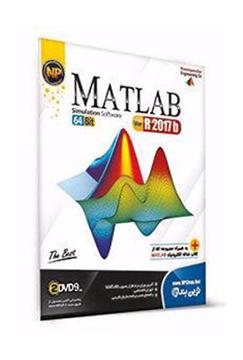 matlab-ver-r2017b-64bit-matlab