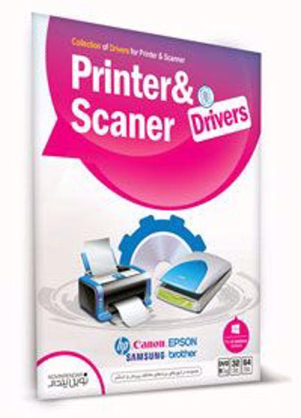 printer-scanner-driver