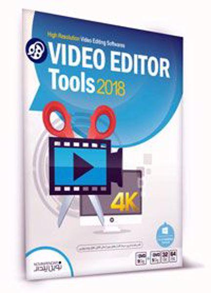 video-editor-tools-2018