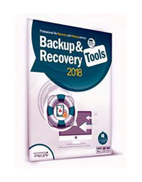 backup-recovery-tools-2018