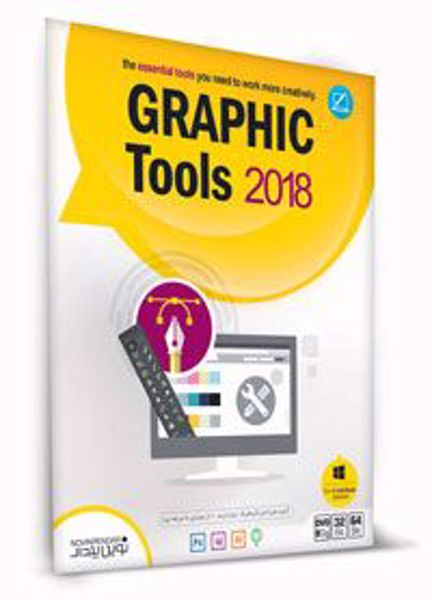 graphic-tools-2018