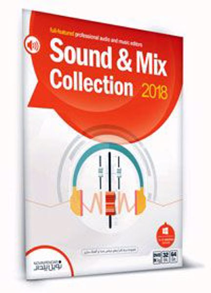 sound-mix-collection-2018