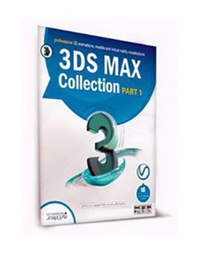 3ds-max-collection-part-1