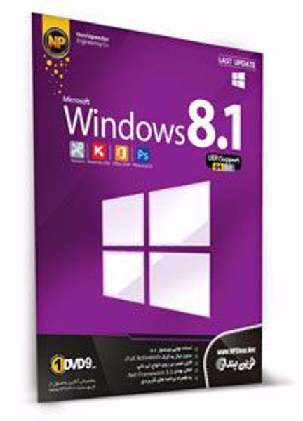 windows-81-uefi-support-64-bit-assistantkaspersky2018office-2016photoshop-cc