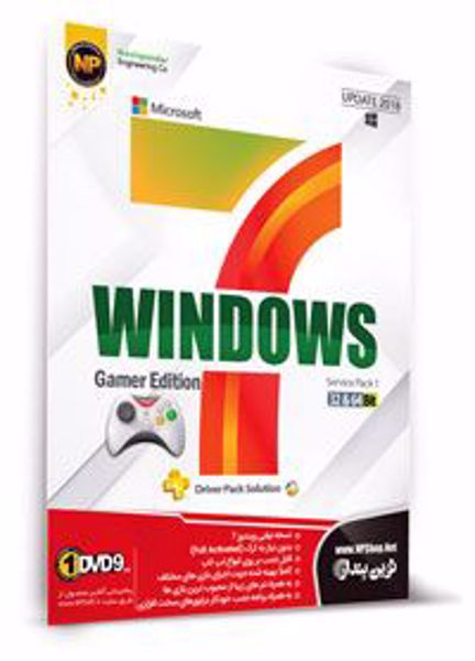 windows-7-sp1-gamer-edition-drivers