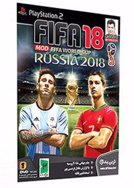 fifa-18-2018-ps2