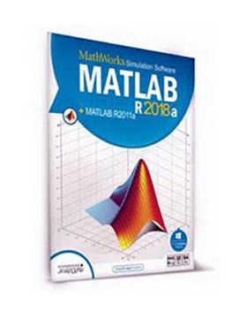 matlab-r2018a
