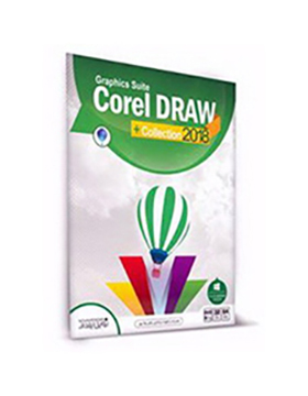 coreldraw-2018-collection
