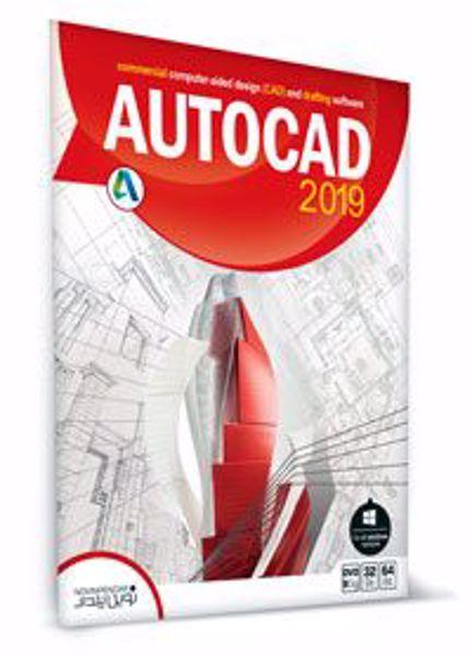 autocad-2019