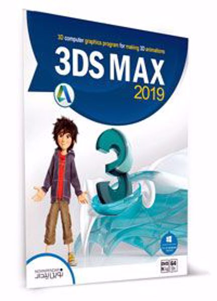 3ds-max-2019