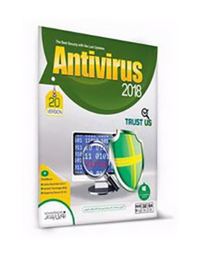 antivirus-2018-version-20