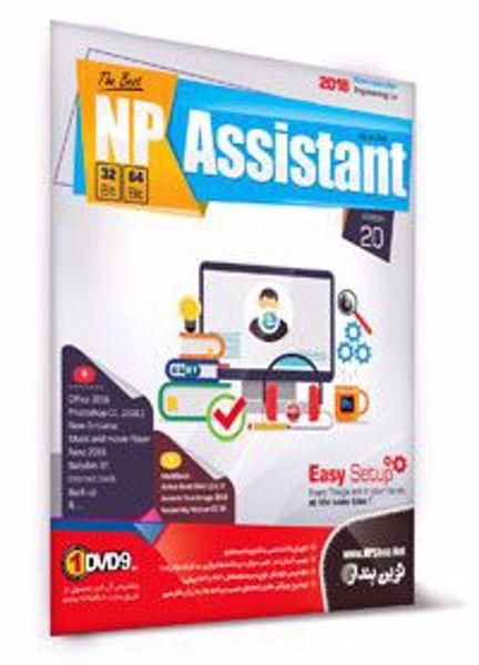 np-assistant-2018-version-20