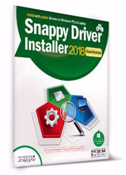 snappy-driver-installer-2018-new-version