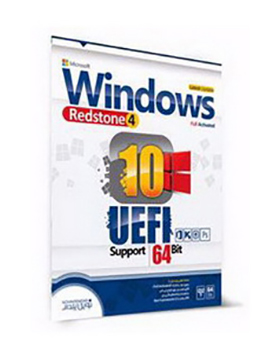 windows-10-redstone-4-uefi-support-64-bit