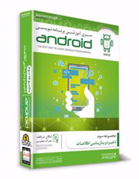 -android-3