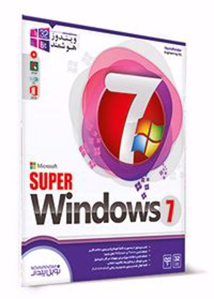 -super-windows-7-32-bit