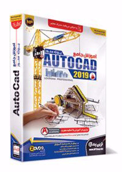 -autocad-2019