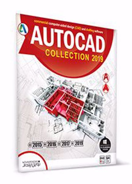 autocad-collection2019