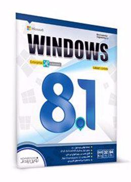 windows-81-enterprise