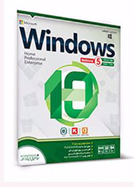 windows-10-redstone-5-homeprofessional-enterprise