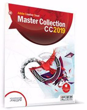 adobe-creative-cloud-master-collection-cc-2019