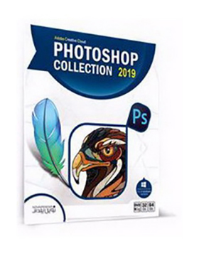 photoshop-cc-2019-collection